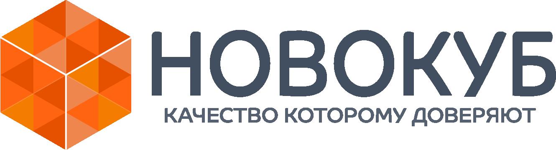 НовоКуб